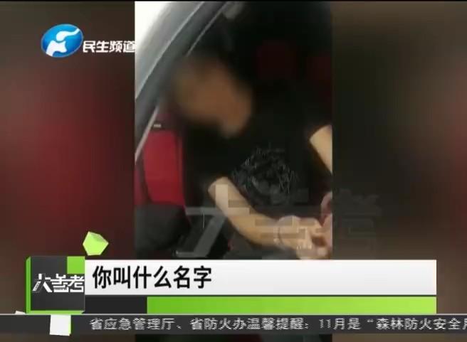 信阳警方破获一起特大跨境网络赌博案