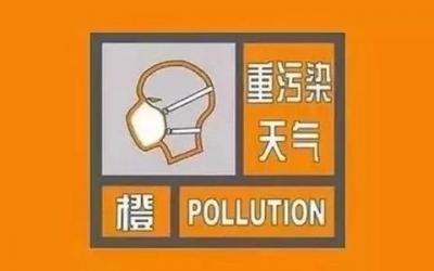 紧急通知!信阳发布最新预警!