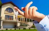 买房付款的方式有哪些?
