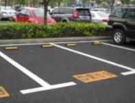 小区里的停车位到底是谁的?能不能买卖?
