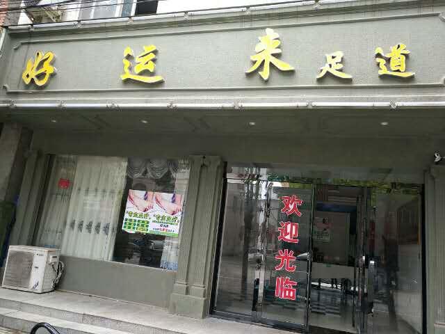 大河二期廉租房  50㎡ 350元/月